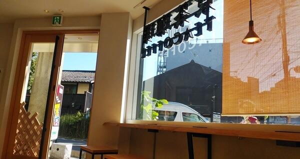 京茶珈琲の店内
