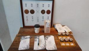 京茶珈琲のブレンド