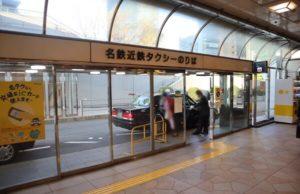 名鉄名古屋駅前タクシー乗り場