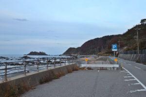 ゴジラ岩駐車場