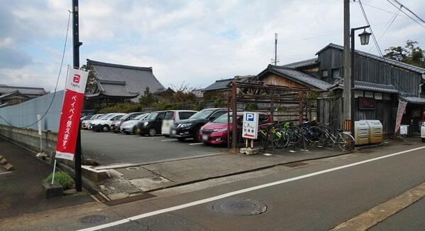 高島ワニカフェの駐車場