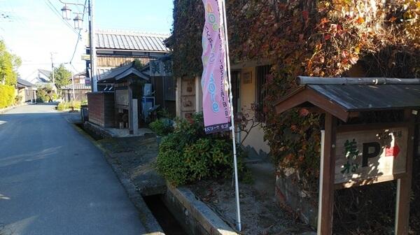 美松の入口