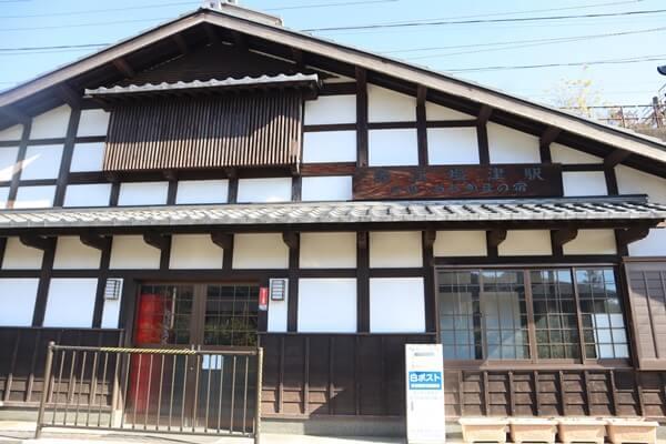 JR近江塩津駅