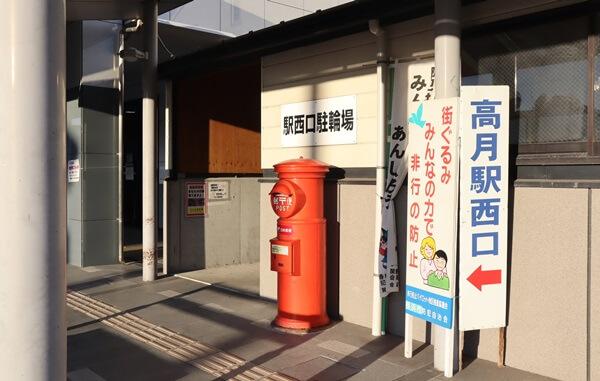 JR高月駅の駐輪場
