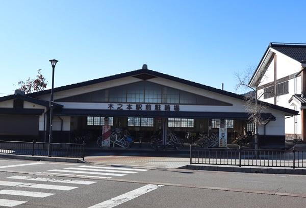 木ノ本の駐輪場