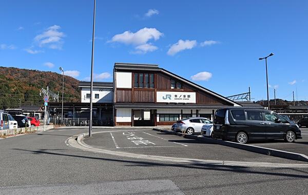 木ノ本駅駐車場西口