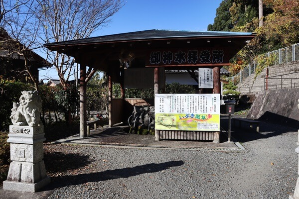 泉神社湧水の水汲み場