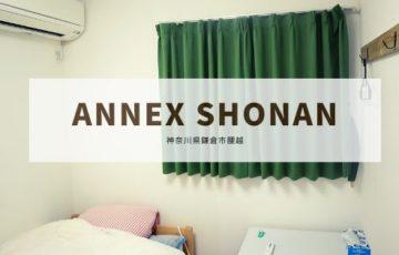 ANNEX SHONAN