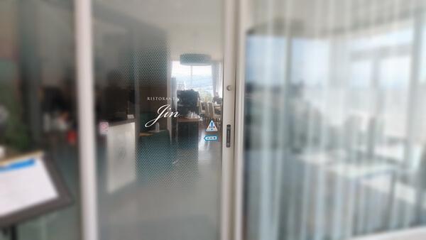 リストランテ・ジンの入口