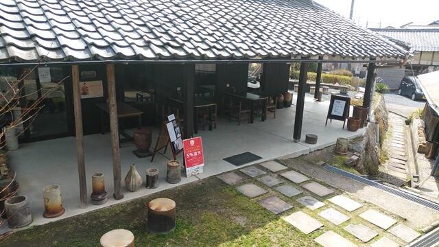 Ogamaカフェ