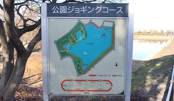 三崎水辺公園のウォーキングコース